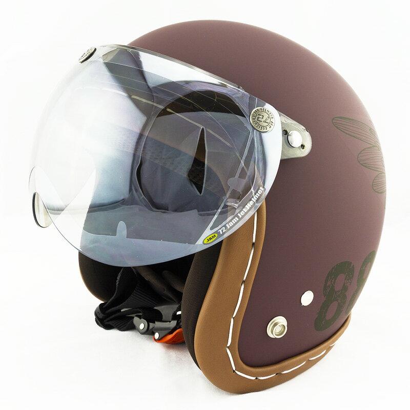 【開閉式シールド付きセット】スモールジェットヘルメット ハンドステッチ仕上げ NEO VINTAGE SERIES VT-11 AMERICAN VINTAGE KOR クロス [バーガンディ×ブラック+APS-04]FREEサイズ(57-60cm) メンズ レディース 兼用品 SG規格、全排気量対応 バイク用画像