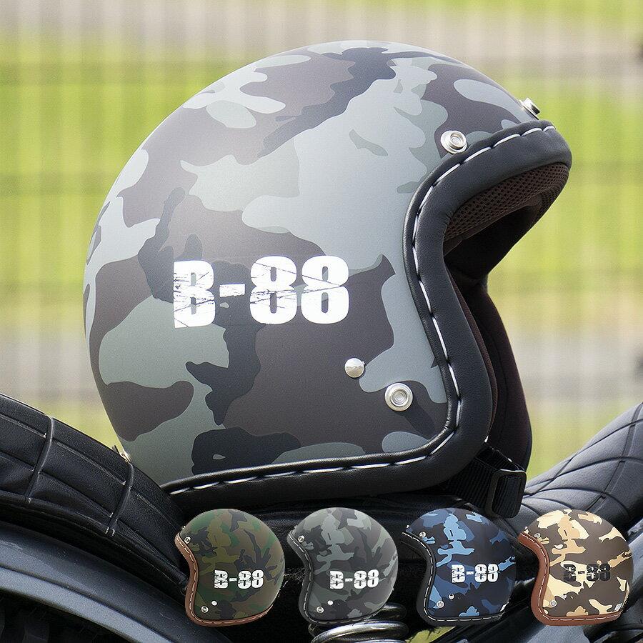 スモールジェットヘルメット ハンドステッチ仕上げ NEO VINTAGE SERIES VT-11 ARMY AB-88 迷彩 [4カラー]FREEサイズ(57-60cm未満) メンズ レディース 兼用品 SG規格 全排気量対応 バイク用画像