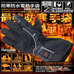 【NEW】【極寒地仕様最高防寒手袋】 Jxhracng 充電式 電熱 ヒーターグローブ 防寒・…