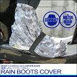 LEAD RW-051B 防水ブーツカバー 迷彩 フリーサイズ 耐水圧10,000mm以上の防水性生地仕様 【リード工業】【バイク】【自転車】【メンズ】【レディース】【雨具】【雨の日】【レイングッズ】