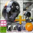 【送料無料キャンペーン中】【オプションカラーシールド付き】 LEAD CROSS CR-760 ハーフヘルメット ブラック×オレンジ FREEサイズ(57〜60cm未満) PSC・SG規格 125cc以下 【リード工業】【バイク】【メンズ】【レディース】【通勤通学】