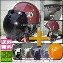【送料無料】【クリアシールドとカラーシールドの2枚付き】 LEAD CROSS CR-760 ハーフヘルメット ブラウン×アイボリー FREEサイズ(57-60cm) PSC/SG規格 125cc以下 【リード工業】【バイク】【メンズ】【レディース】【半キャップ】【通勤通学】
