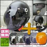 クリアシールド シールド ヘルメット ハーフマットブラック レディース キャップ