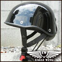 LEAD EAGLE WING EW-88MN PSC/SG規格適合品 ハーフヘルメット ブラック(艶有) FREE(57-60cm) 【リード工業】【バイク】【メンズ】【レディース】【アメリカン】【シングル】【ハーレー】【半キャップ】【ダックテール】【ミリタリー】