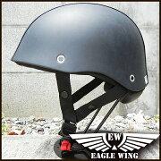 ヘルメット ダメージ ブラック レディース アメリカン シングル ハーレー キャップ ダックテール ビンテージ ミリタリー