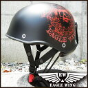 LEAD EAGLE WING EW-88GR PSC/SG規格適合品 ハーフヘルメット マット×スカル(艶無し) FREE(57-60cm) 【リード工業】【バイク】【メンズ】【レディース】【アメリカン】【シングル】【ハーレー】【半キャップ】【ダックテール】【ミリタリー】