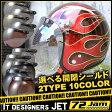 【送料無料】【開閉式フリップアップシールド付き】 ジャムテックジャパン 72JAM JCP-41 FRAMES RED スモールジェットヘルメット 【メンズ】【レディース】【バイク】【ハーレー】【アメリカン】