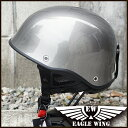 LEAD EAGLE WING EW-88MN PSC/SG規格適合品 ハーフヘルメット ガンメタル(艶有り) FREE(57-60cm) 【リード工業】【バイク】【メンズ】【レディース】【アメリカン】【シングル】【ハーレー】【半キャップ】【ダックテール】【ミリタリー】