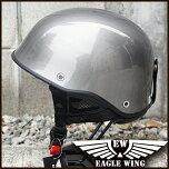 LEADEAGLEWINGEW-88MNPSC/SG����Ŭ���ʥϡ��եإ��åȥ�����(��ͭ��)FREE(57-60cm)�ڥ�ɹ��ȡۡڥХ����ۡڥ�ۡڥ�ǥ������ۡڥ���ꥫ��ۡڥ���ۡڥϡ��졼�ۡ�Ⱦ����åסۡڥ��å��ơ���ۡڥߥ���