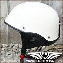 LEAD EAGLE WING EW-88MN PSC/SG規格適合品 ハーフヘルメット ホワイト(艶有り) FREE(57-60cm) 【リード工業】【バイク】【メンズ】【レディース】【アメリカン】【シングル】【ハーレー】【半キャップ】【ダックテール】【ミリタリー】