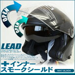 ������̵����LEAD(��ɹ���)STRAXSJ-10���⡼������ʡ���������դ������åȥإ��å�MATBLACK(��ä�)FREE(57-60cm)PSC/SG����ǧ�����ӵ���Ŭ��Х���/��������դ�/����ʡ��Х������դ�/����������/�ӥå�������������