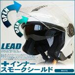 ������̵����LEAD(��ɹ���)STRAXSJ-10���⡼������ʡ���������դ������åȥإ��å�WHITE(��ͭ��)FREE(57-60cm)PSC/SG����ǧ�����ӵ���Ŭ��Х���/��������դ�/����ʡ��Х������դ�/����������/�ӥå�������������