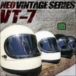 GT750/GT-750/NEOVINTAGESERIESVT-7レトロビンテージフルフェイスヘルメット全4カラーSG規格全排気量適合品バイク/ヘルメット/フルフェイス/族ヘル/旧車/アメリカン/ハーレー/チョッパー/VT7/VT-7/メンズ/レディース/立花/タチバナ/GT750/GT-750/BUCO/ブコ/レトロ/ビンテージ
