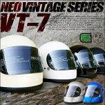 NEOVINTAGESERIESVT-7レトロビンテージフルフェイスヘルメット全6カラーSG規格全排気量適合品バイク/ヘルメット/フルフェイス/族ヘル/旧車/アメリカン/ハーレー/チョッパー/VT7/VT-7/メンズ/レディース/立花/タチバナ/GT750/GT-750/BUCO/ブコ/レトロ/ビンテージ