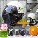 【送料無料】【クリアシールドとカラーシールドの2枚付き】 LEAD CROSS CR-760 ハーフヘルメット クラブアイボリー FREEサイズ(57-60cm) PSC/SG規格 125cc以下 【リード工業】【バイク】【メンズ】【レディース】【半キャップ】【通勤通学】