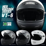 送料無料/バイク/ヘルメット/フルフェイス/フルフェイスヘルメット/ドラッグスタイル/族ヘル/スーパースポーツ/ビッグバイク/旧車/アメリカン/ハーレー/スクーター/VT6/VT-6