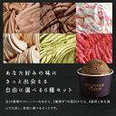 TVや雑誌で話題の贅沢なアイスクリーム。 1つ1つ職人の手作りで日本一美味しいと言われる味をご堪能下さい。東京や大阪の店舗では行列のできる人気店です。 お中元 お祝い お歳暮などに喜ばれるギフトボックス お好みのフレーバーから選べる6個セット