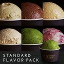 TVや雑誌で話題の贅沢なアイスクリーム。 1つ1つ職人の手作りで日本一美味しいと言われる味をご堪能下さい。東京や大阪の店舗では行列のできる人気店です。600円、1500円OFFクーポン発行中!ポイントも5倍! スタンダードパック 6個セット