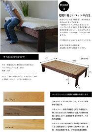 日本製シングルベッド