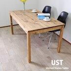 パイン材の古木風ダイニングテーブル