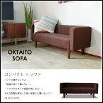 一人暮らし新生活激安セール家具