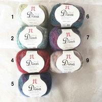 特価現品限りハマナカ毛糸DINAディーナ40g玉巻(約128m)