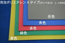 ȯˢ�ݥꥨ�����������סʥ���ڥ륫L-1400)3���×1000���×1000