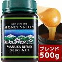 【マヌカハニー】【マヌカハニー *ブレンド500g】純粋ニュージーランド蜂蜜です!はちみつハチミツハニーバレー(100% Pure New Zealand Honey)社マヌカ【HLS_DU】【RCP】