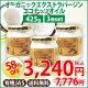【61%OFF】国内充填!有機JAS認定 ココナッツオイル オーガニック エクストラ バー…