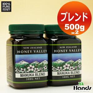 マヌカハニー ブレンド ニュージーランド はちみつ ハチミツハニーバレー