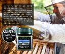 【マヌカハニー】【アクティブ マヌカハニーUMF 20+ *250g MGO829以上】無農薬・無添加ニュージーランド天然蜂蜜/はちみつ/ハチミツハニーバレー(100% Pure New Zealand Honey)社 マヌカハチミツ 蜂蜜 マヌカ蜂蜜 マヌカハニー 20+