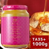 [送料無料]マリーハニー TA35+ 1000g Natruly ナトゥリー プレミアム アクティブ マリーハニー 1kg オーストラリア産 天然蜂蜜 はちみつ ハチミツマヌカハニー や ジャラハニー と同様に抗菌作用の期待できる特別な蜂蜜[RCP]