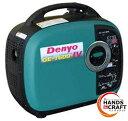 【未使用】Denyo デンヨー 発電機 GE-1600SS-IV ガソリンエンジン 防音型 インバータ発電機【店頭展示品】【新古品】【中古】