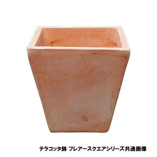 植木鉢 テラコッタ鉢 素焼き鉢 フレアースクエアポット VT53N H43 43×43 重さ22.0kg (7046022) 送料別 通常配送