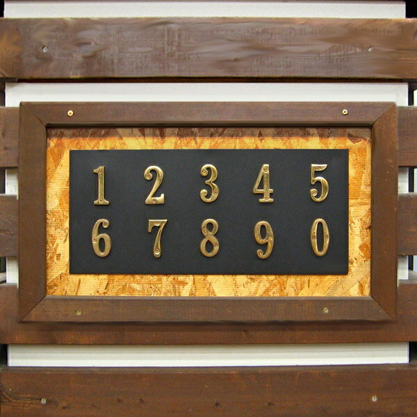 真鍮文字 ブラスナンバー 5cm 数字送料別 通常配送