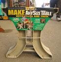 ツーバイフォーベーシック エニーサイズテーブル サンド 2×4用 テーブル作成樹脂フレーム(5118476)送料別 通常配送(94k)