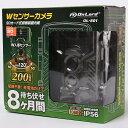 屋外 電池式 / 防犯カメラ Wセンサーカメラ 6796966 取寄せ商品 送料別 通常配送