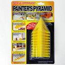 色塗り・塗装に!ピンポイントで物を浮かせて塗りやすく!ペインターズピラミッド 1257 イエ...