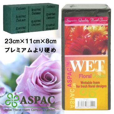ASPAC フローラルフォーム(オアシス)デラックス WET DELUXE 1003 (9015850) 【送料別】【通常配送】