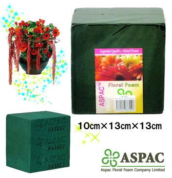 ASPAC フローラルフォーム(オアシス)ボックス WET BASKET BRICK FOAM 1023 (9015876) 【送料別】【通常配送】