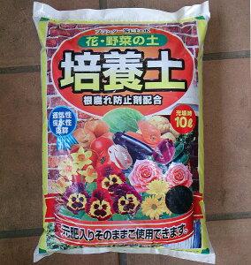 花と野菜の土 培養土 10L...