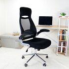 オフィスチェアメッシュパソコンチェアハイバックリクライニングOAチェアヘッドレスト付き可動式アームレストロッキング機能静音PUキャスター椅子座面昇降