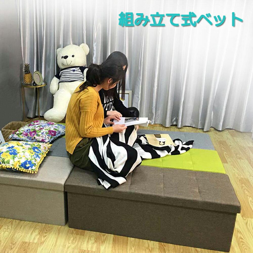 【point5倍】収納スツール スツール 収納付 ソファベッド ボックススツール 組み立てベッド 折りたたみベッド ベッド 簡易ベッド ソファベッド ベンチ オットマン BOX 収納 おもちゃ ローソファー ソファ