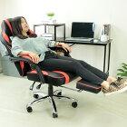 【新生活応援】オフィスチェアパソコンチェアハイバックデスクチェアワークチェア腰痛メッシュ社長椅子事務椅子肘掛け腰痛対策