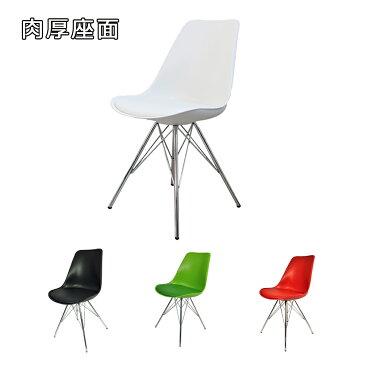 ダイニングチェア イームズチェア シェルチェア食卓椅子 肉厚クッション ファブリックチェア スチール脚 椅子 いす イス チェア おしゃれ