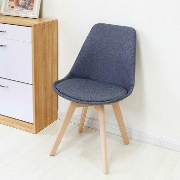 ダイニングチェア イームズチェア シェルチェア 食卓椅子 ファブリックチェア 木脚 椅子 いす イス チェア おしゃれ 北欧