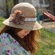 UVカット 麦わら帽(コサージュ付) 麦わらハット レディース メンズ 春夏素材 UVカット 帽子 紫外線対策 日焼け止め 日除け 日よけ ガーデニング サンシェード キャスケット レディース 素材 キャスケット帽 春夏