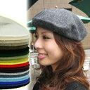 誰でも着こなせるベレー帽★全20色 ベレー帽 ベレー フェルト かぶり方 メンズ レディース キッズ グリーン 帽子 プチプラ
