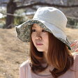 UVカットハット(後ろボタン付)裏地花柄4色 レディース メンズ 春夏素材 UVカット 帽子 紫外線対策 日焼け止め 日除け 日よけ ガーデニング サンシェード キャスケット レディース 素材 キャスケット帽 春夏 紫外線 紫外線対策 おしゃれ 帽子