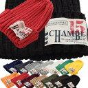 【CHAMBLU 15】リブ編みタグ付きニットキャップ 全14色 ニットキャップ 無地 ニット帽 春夏 ビーニー 帽子 サマー コットン レディース メンズ ネオン ニット帽子 帽子 サマーニット帽 夏 おしゃれ 帽子 サマーニットキャップ
